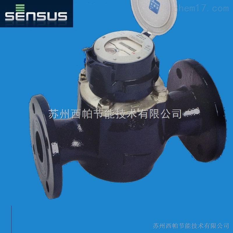 申舒斯供应垂直螺翼式水表WSD150