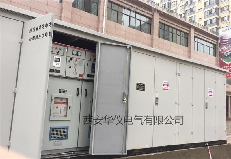 西安XGN15-12环网柜订做厂家,西安华仪电气有限公司