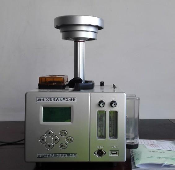 JH-6120环境空气颗粒物综合采样器