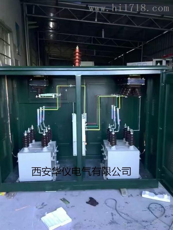 高压补偿装置户外高压补偿柜订做厂家