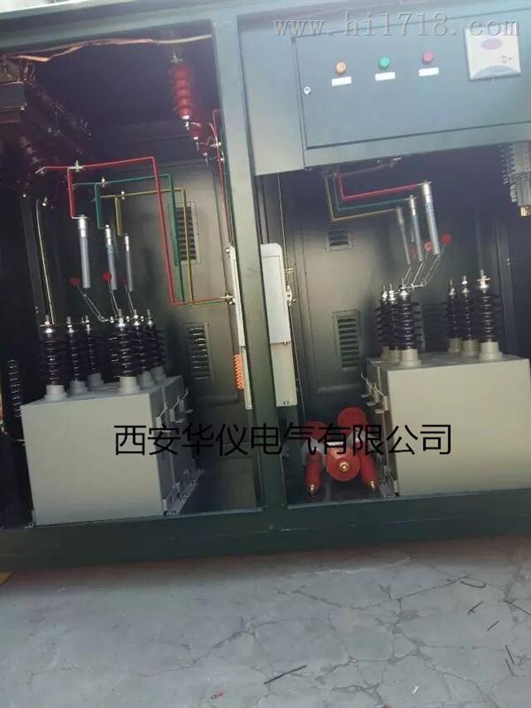 10KV补偿装置户外电容补偿柜制造商