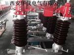 南宁市户外高压隔离开关GW4-40.5订做厂家
