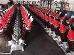 武汉市35KV隔离刀闸制造厂家