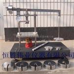 电工套管压力试验机JG3050—7-主要产品