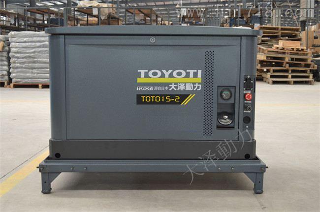 15千瓦超静音汽油发电机-厂家直销发电机