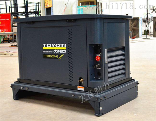 20kw房车专用汽油发电机-大泽动力质优特供