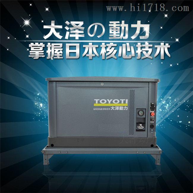超静音30kw汽油发电机-发电机质优特供