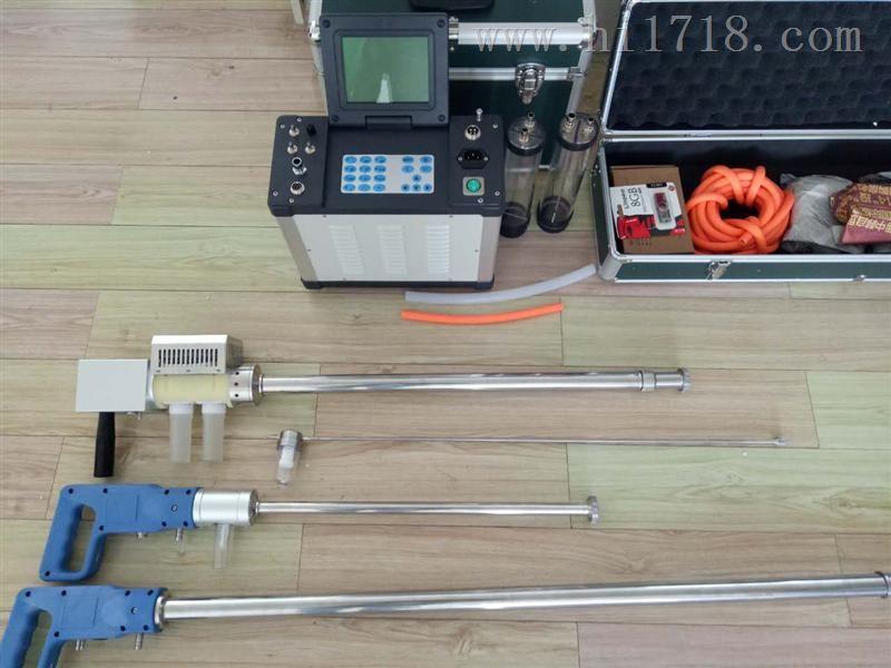 符合HJ/T48-1999的低浓度烟尘烟气测试仪