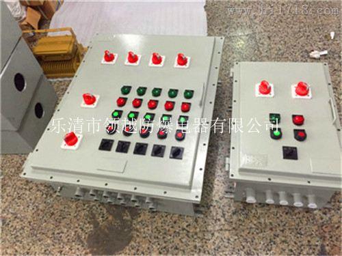 电伴热专用防爆温度控制箱
