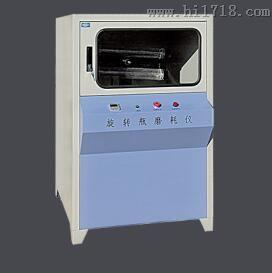 SRXZP-2011旋转瓶磨耗仪