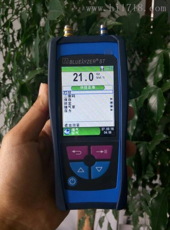 原装进口德国菲索B20手持式烟气分析仪 环境CO监测