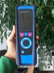 青島路博原裝進口德國菲索E30X手手持式煙氣分析儀
