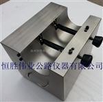 供應DH-400大直徑塑料管材劃線器—主要產品