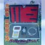 BN-SW-SDHM土壤温度水分速测仪,厂家直销