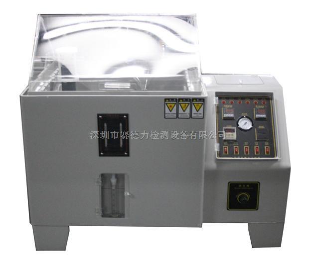 供應電池鹽霧耐腐蝕試驗機