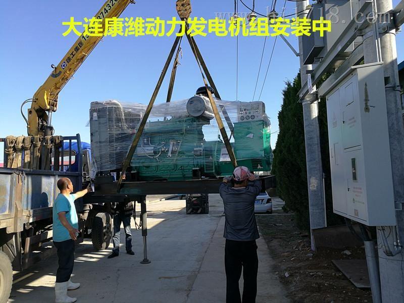 丹东柴油发电机组系列30千瓦-500千瓦【超低价供应】