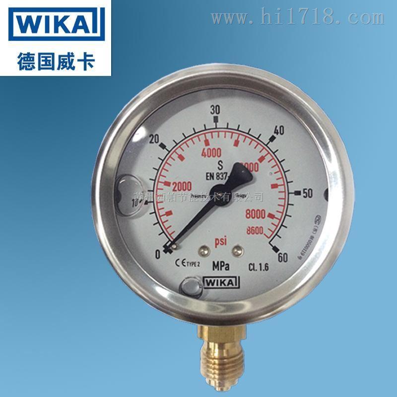 WIKA压力表_WIKA压力表213.53.063