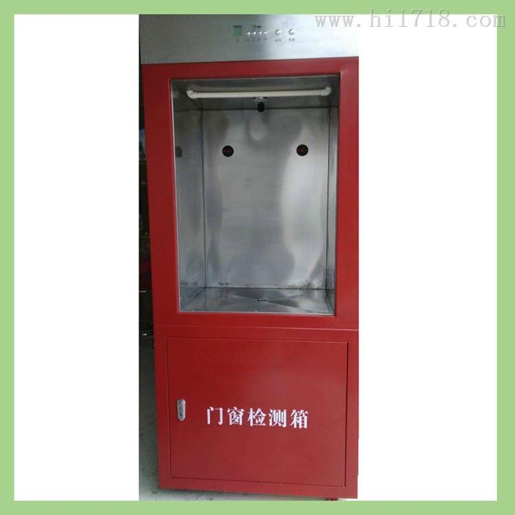 门窗隔音防水箱二合一检测箱体验箱厂家直销