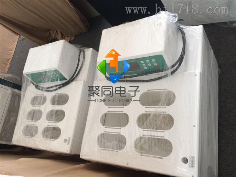 恒温解冻仪JTRJ-8D薄利多销湖北武汉
