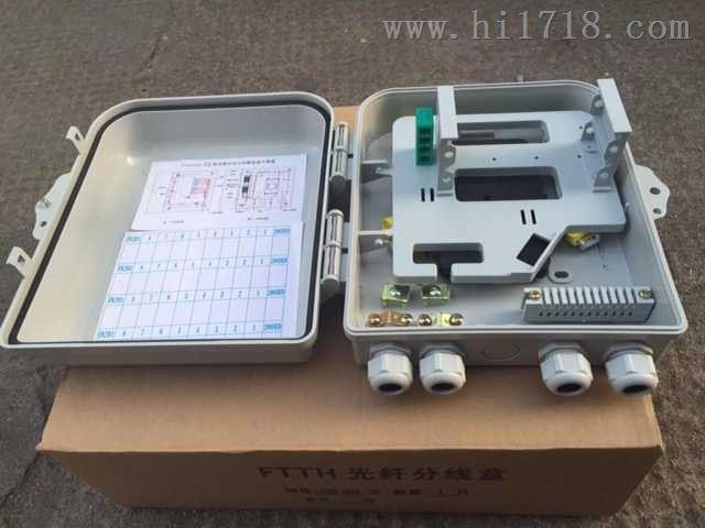 塑料1分16光光纤分纤箱(施工图指导)