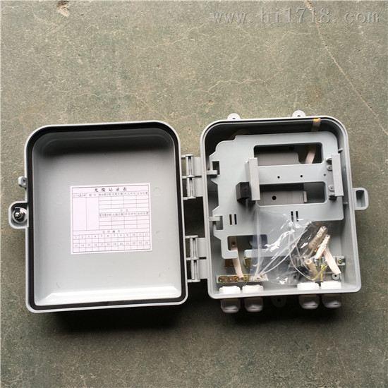 塑料光分路器箱(图文解析)