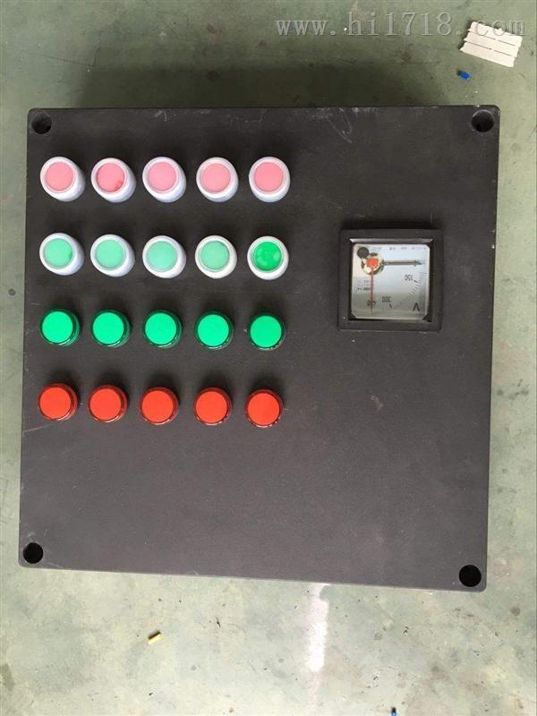 FXK-S全塑三防控制箱