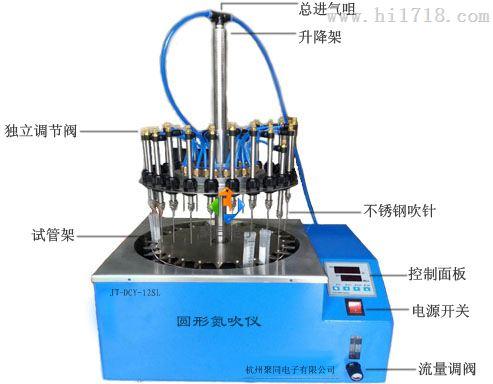 圆形电动氮吹仪JT-DCY-24YL昆明招商中