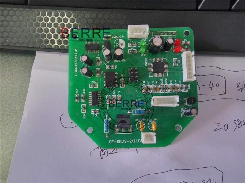 【厂家直销】直行程SKZ410电子式调节型模块