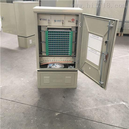 三网合一光缆交接箱(技术规范操作)