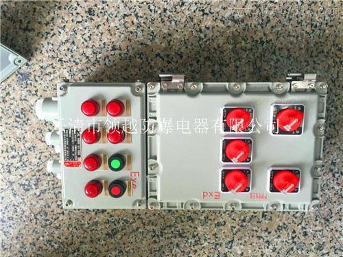 BEP56-T4K100防爆照明动力配电箱