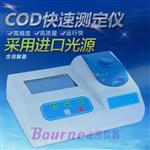 COD测定仪BN-16ACOD-SDHM,厂家直销