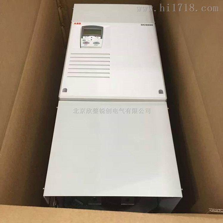 ABB直流调速器扩容装置厂家直销