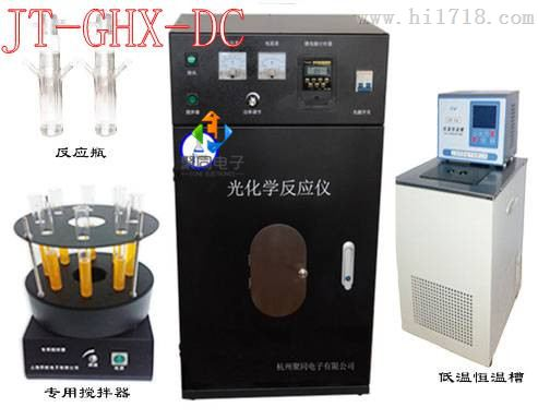 光催化反应器JT-GHX-DC薄利多销陕西