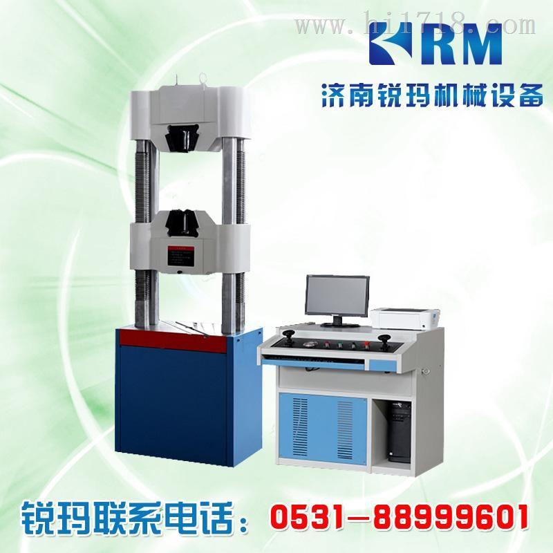 生产微机控制电液伺服试验机厂家
