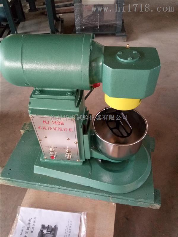 水泥净浆搅拌机 nj-160 华恒生产厂家图片