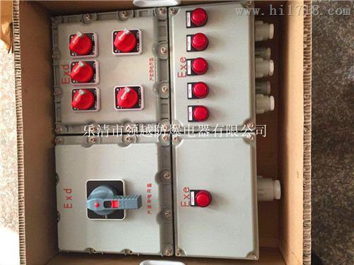 防爆动力检修箱BXD53-4/63K160