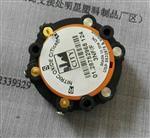 一氧化碳传感器KM940