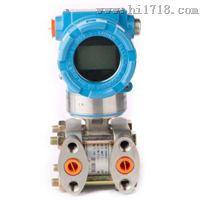 3151DP5B22TM7B1K差压变送器上自仪一厂供应