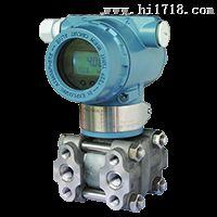 3151HP5B22TM20B1DK高静压差压变送器