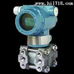 高静压差压变送器3151HP4B22TM20B2IK上海自仪一厂供应