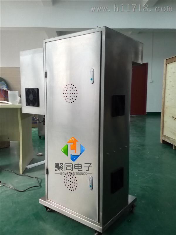 氣流式噴霧干燥機JT-6000Y四川廠家直銷