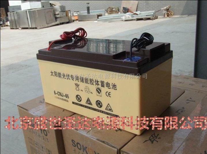 太阳能光伏蓄电池12V100AH参数,型号,尺寸,价格