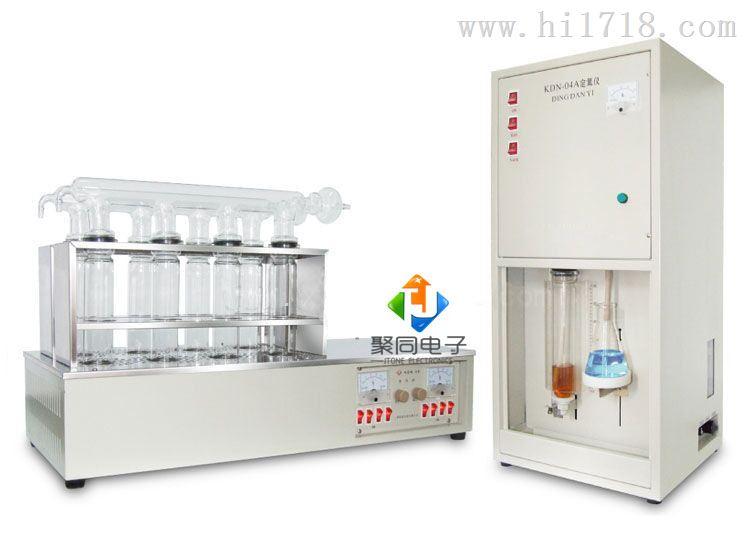 定氮蒸馏器JTKDN-AS批发价格江西