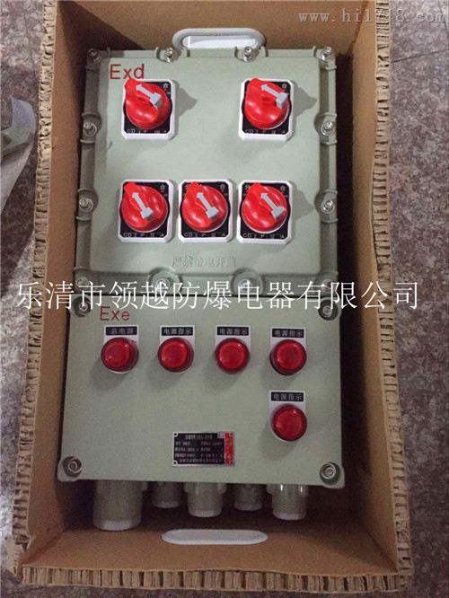 BXM(D)-5/K防爆照明箱