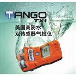 CO, H2S, NO2, SO2 Tango 美国英思科厂家