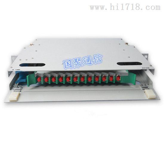 ODF单元箱(19英寸ODF箱)安装与售后服务