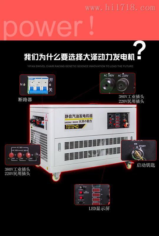 40KW车载汽油发电机/40kw车载用发电机