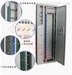 288芯三網合一ODF光纖配線架