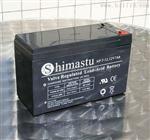 美國SHIMASTU電池-