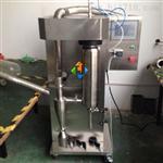 气流式喷雾干燥机JT-8000Y湖北特价销售
